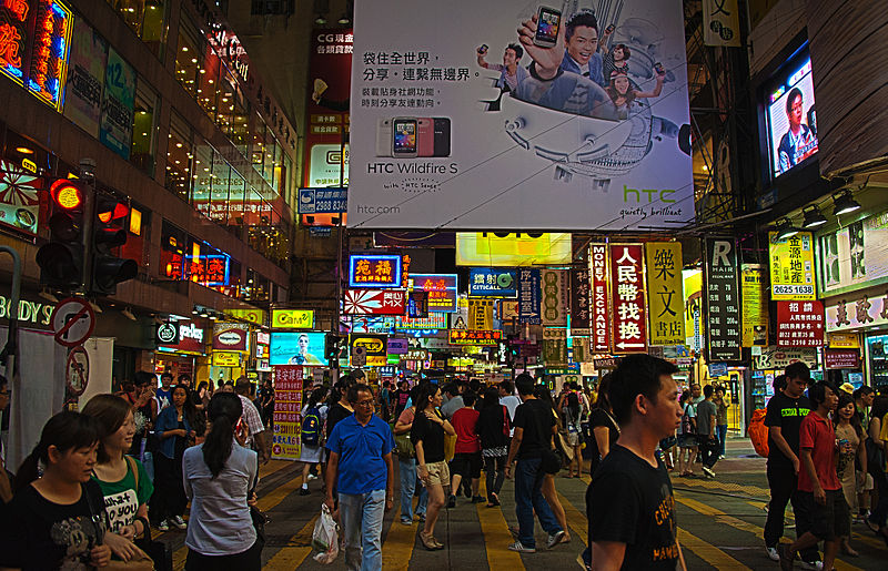 Hong Kong Jewellery Sales Rise
